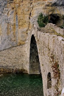 Ζαγόρι, γεφύρι Κόκκορου